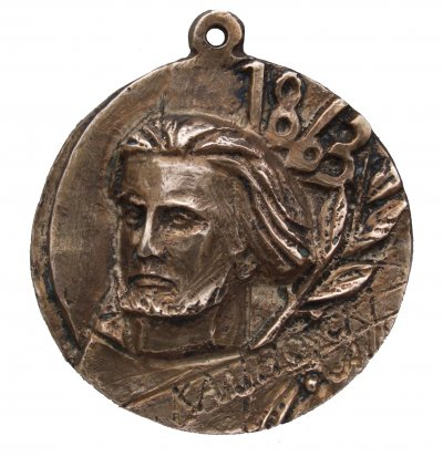 Bronze, 2006